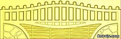 Забор 17